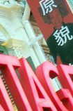Ausflug Chinatown © B&N Tourismus